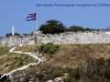 Крепостта на Хавана