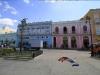 Лас Тунас Куба