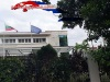 Посолство на България в Куба
