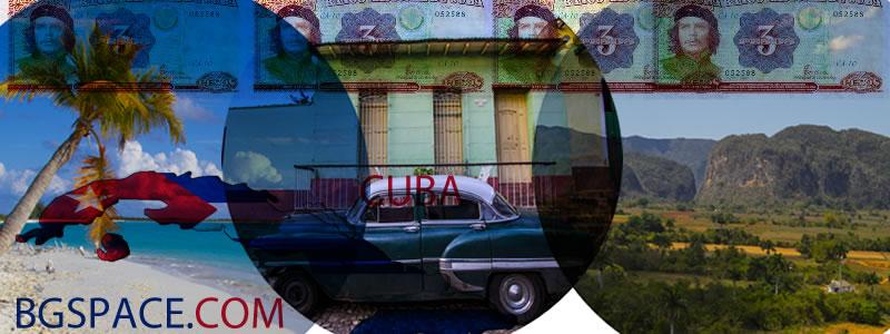 Koлко пари на ден ни трябват в Куба?