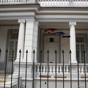 Колониална къща за гости в Хавана