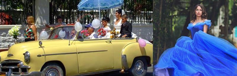 Кубинската сватба