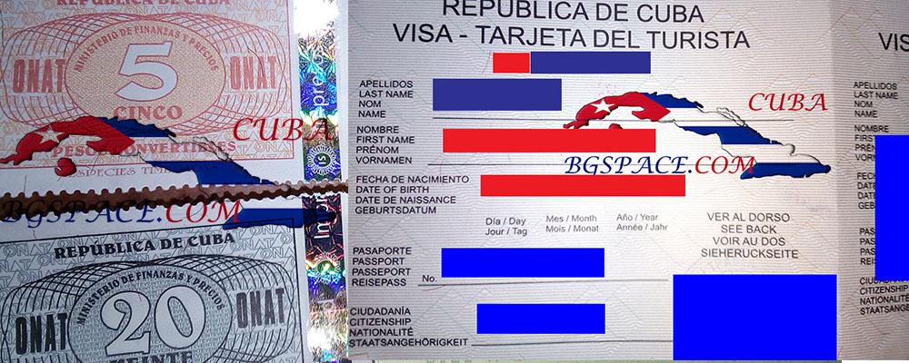 Удължаване на кубинска виза в Куба