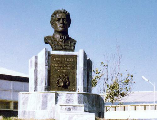 Бюста на Васил Левски в Куба