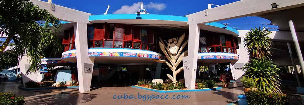 Копелия Куба Хавана. Радостта на народа.