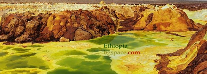 Далол Етиопия. Добре дошли на Марс post thumbnail image
