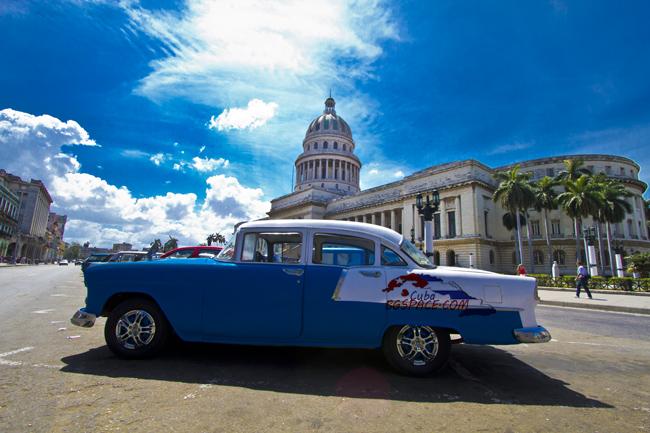 Портала за Куба