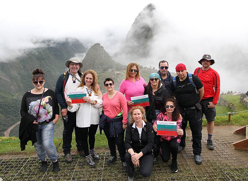 Екскурзия Перу и Боливия 2021