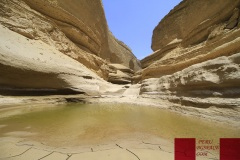 canyon perdido
