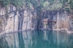Езерото Тритива Мадагаскар