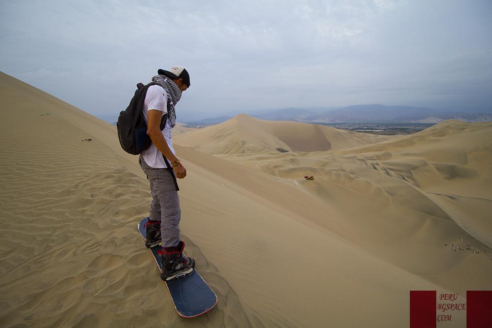 Пътешествия Перу и Боливия