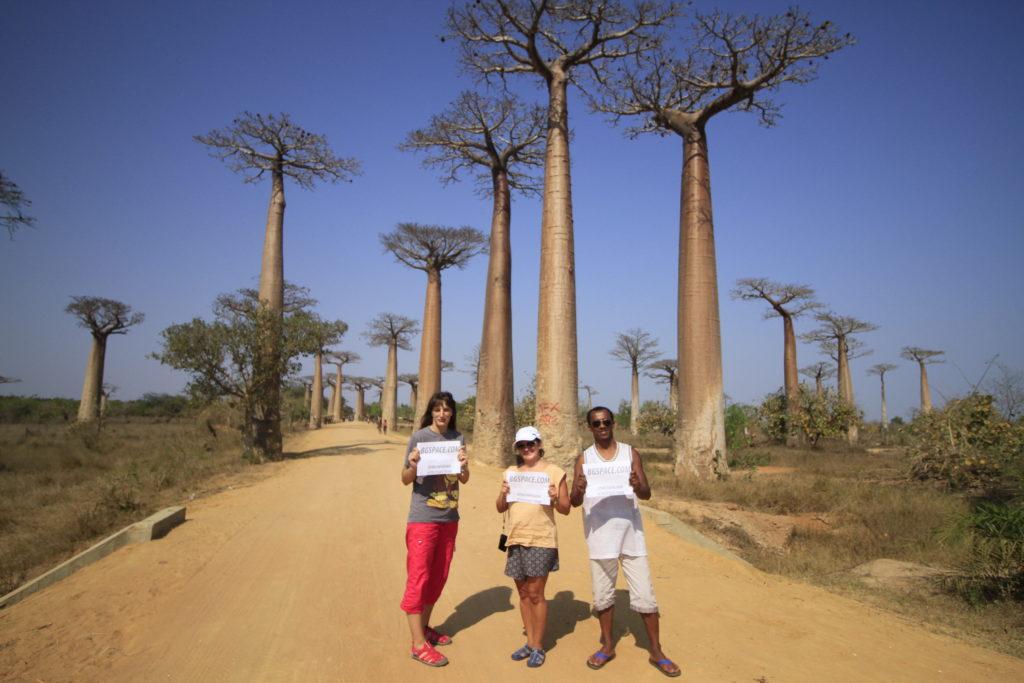 Mадагаскар