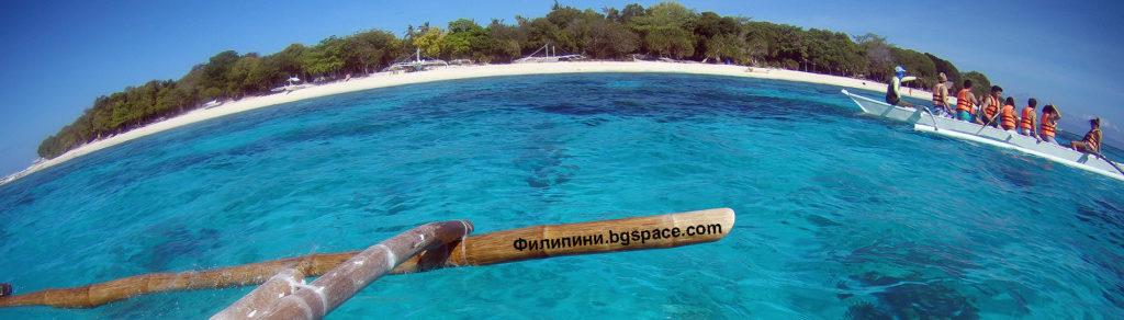 Приключения във Филипини март 2021 28 март -10 април 2021.